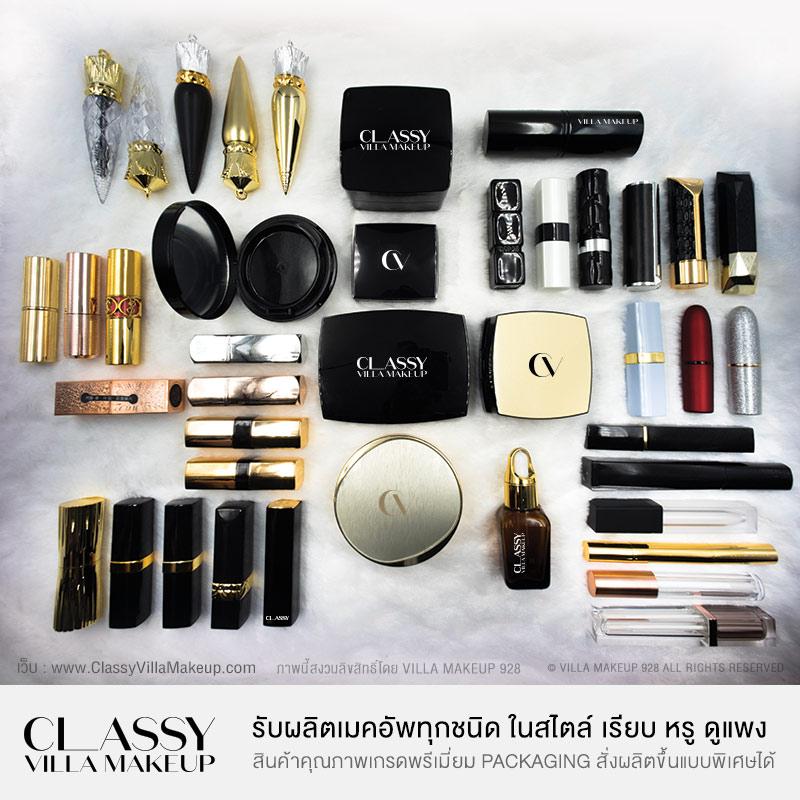 Villa Makeup รับผลิตเมคอัพจากอเมริกา นำเข้าตรง 100% แบบ One Stop SERVICE Villa Makeup; รับผลิต MAKEUP; Cosmetics; เครื่องสำอาง; เกรด Premium จากเกาหลี; USA; OEM/ODM Manufacturer; พร้อมนำเข้าและทำการตลาดแบบ; One Stop Service; บริการออกแบบสินค้าสวยระดับ Counter Brand; ลิปสติก; อายไลน์เนอร์; คอสเมติก; เครื่องสำอาง; เมคอัพ; คู่ชั่น Cushion; แป้งฝุ่น แป้งพัฟ; ดินเขียนคิ้ว มาสคาร่า Mascara; Eyeliner; Eye Brow; รองพื้น; พาเลตต์; หน้า; คอนซีลเลอร์; ไพรเมอร์; บรอนเซอร์; รองพื้น; บลัช; บีบีและคอเรคเตอร์ครีม; ไฮไลท์; แป้ง; คอนทัวร์; ตา; อายไลเนอร์; เมคอัพรีมูฟเวอร์; อายแชโดว์; คิ้ว; อุปกรณ์แต่งตา; ยาทาเล็บ; อายไพรเมอร์และเบส; ขนตาปลอม; มาสคาร่า; ปาก; ลิปเพิ่มริมฝีปากอวบอิ่ม; ลิปสติก; ลิปบาล์มและลิปบำรุงริมฝีปากลิปพาเลท & ลิปเซ็ท; ลิปกลอส; ดินสอเขียนขอบปาก; เมคอัพพาเลทและเมคอัพเซ็ท; พาเลทเครื่องสำอาง; ลิปดินสอ; แป้งคูชั่น; cushion powder grid; ผลิตเครื่องสำอาง; เครื่องสำอางค์