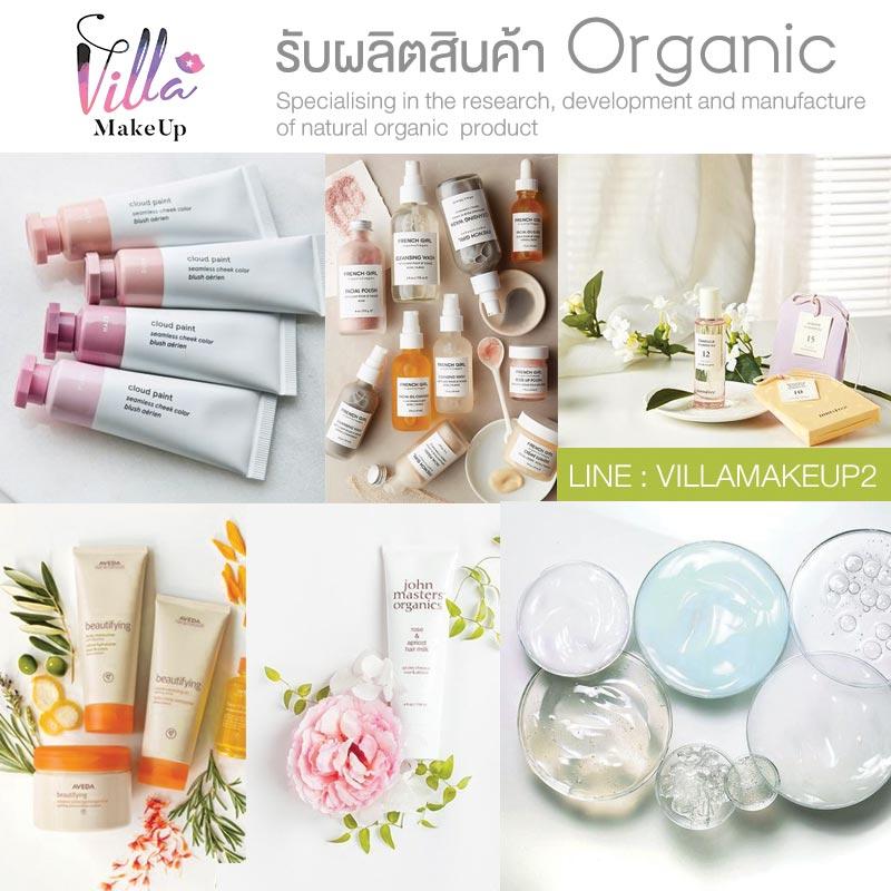 รับผลิตสินค้า ผลิตภัณฑ์ออร์แกนิคและผลิตภัณฑ์ธรรมชาติ พัฒนาสูตรเฉพาะได้ Organic & Natural Products | . ส่วมผสมมีการรับรองออร์แกนิคมากกว่า 90% . ปลอด Paraben (สารกันเสีย) . ปลอด แอลกอฮอล์ . ปลอด สีสังเคราะห์ . ปลอด น้ำหอมสังเคราะห์ . ปลอดสารเคมีทุกชนิด