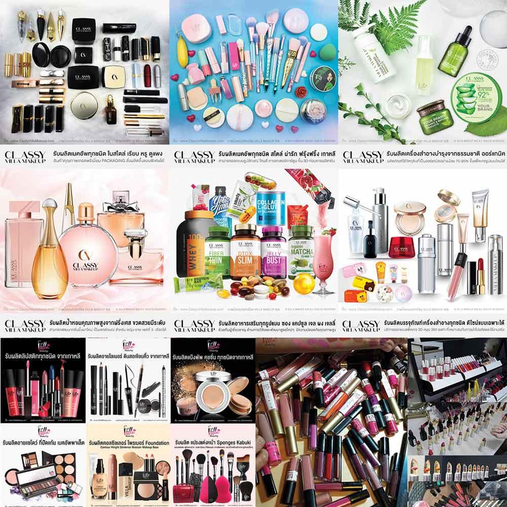 Villa Makeup เนรมิตรทุกสีสวย สร้างมิติใหม่ทุกสีสัน สร้าง Brand MAKEUP จากเกาหลีถึงคุณ Villa Makeup; รับผลิต MAKEUP; Cosmetics; เครื่องสำอาง; เกรด Premium จากเกาหลี; KOREA; OEM/ODM Manufacturer; พร้อมนำเข้าและทำการตลาดแบบ; One Stop Service; บริการออกแบบสินค้าสวยระดับ Counter Brand; ลิปสติก; อายไลน์เนอร์; คอสเมติก; เครื่องสำอาง; เมคอัพ; คู่ชั่น Cushion; แป้งฝุ่น แป้งพัฟ; ดินเขียนคิ้ว มาสคาร่า Mascara; Eyeliner; Eye Brow; รองพื้น; พาเลตต์; หน้า; คอนซีลเลอร์; ไพรเมอร์; บรอนเซอร์; รองพื้น; บลัช; บีบีและคอเรคเตอร์ครีม; ไฮไลท์; แป้ง; คอนทัวร์; ตา; อายไลเนอร์; เมคอัพรีมูฟเวอร์; อายแชโดว์; คิ้ว; อุปกรณ์แต่งตา; ยาทาเล็บ; อายไพรเมอร์และเบส; ขนตาปลอม; มาสคาร่า; ปาก; ลิปเพิ่มริมฝีปากอวบอิ่ม; ลิปสติก; ลิปบาล์มและลิปบำรุงริมฝีปากลิปพาเลท & ลิปเซ็ท; ลิปกลอส; ดินสอเขียนขอบปาก; เมคอัพพาเลทและเมคอัพเซ็ท; พาเลทเครื่องสำอาง; ลิปดินสอ; แป้งคูชั่น; cushion powder grid; ผลิตเครื่องสำอาง; เครื่องสำอางค์